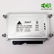 یونیت کنترل موتور، ایسیو پژو پارس بنزینی ، برند SSAT