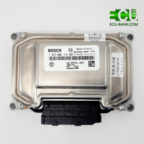 یونیت کنترل موتور، ایسیو ME7 برلیانس H230 کلاج برقی ، برند Bosch